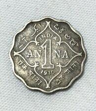 Indian 1 Anna 1910 Edward VII KM#504 'B' Mark in Crown