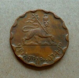 Ethiopia 25 Cents Coin EE1936 (1943-1944) KM# 36 - Ruler Haile Selassie
