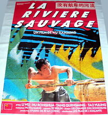 RiVER WiTHOUT BUOYS 没有航标的河流 China 中国 Wu Tian-Ming 吴天明 LARGE French POSTER
