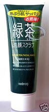 Japan Natural Green Tea Cleansing Face Wash Scrub Facial skin care 100g ladies