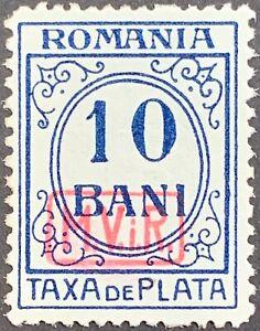 Romania, German Occupation during WWI, Post Due, Scott 3NJ2, Michel 7, MNH, F-VF