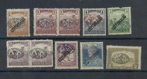 """HUNGARY DEBRECEN - ROMANIAN OCCUPATION 1919 -  10 STAMPS EXPERT """"BODOR"""" SIGNED"""