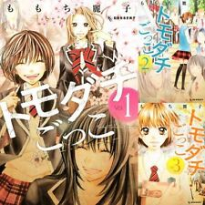 Manga Tomodachi Gokko VOL.1-3 Comics Complete Set Japan Comic F/S