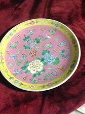 Decorative Plate With Detailed Floral Design