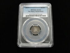 1837 Liberty Seated Silver Half Dime No Stars, Small Date PCGS Graded AU55