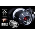 Hks Super Sqv4 Sequential Blow Off Valve Kit 71008-am015 For Lancer Evolution X