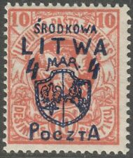 Central (Middle) Lithuania 1920 Mi 5 MLH OG