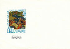"""1988 Russian letter cover Illustration to Bylina """"VOLGA"""" by I. Bilibin"""