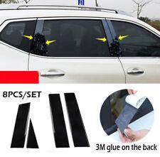 FOR NISSAN X-TRAIL ROGUE 2014-2018 8PCS/SET CAR DOOR TRIM BLACK PILLAR POSTS
