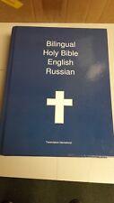 Bilingual Holy Bible English - Russian by Transcripture International (English)