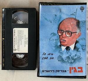 MENACHEM BEGIN - From Brisk (Brest) to Jerusalem - VHS 1992 Israel Hebrew