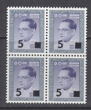 CEYLON, 1965 5 on 10c. Bandaranaike, block of 4, mnh.