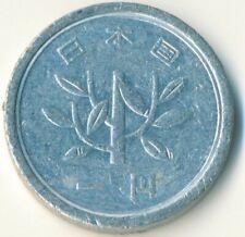 COIN / JAPAN / 1 YEN 1982 HIROHITO   #WT9854