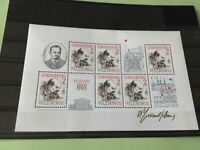 Czechoslovakia  Lenin mint never hinged stamps sheet   Ref 53220