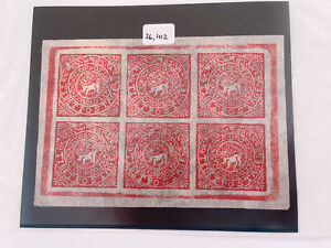 Tibet 1914 8Tr Forgery Block Stamps with Certification Red