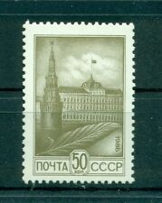 Russie - USSR 1986 - Michel n. 5578 - Timbre-poste ordinaire