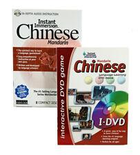 Make Learning Mandarin Chinese Language Fun - 8 Audio CDs + Interactive DVD Game
