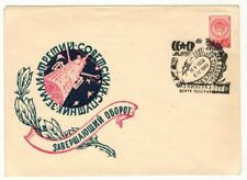 RUSSIA 1960 SPACE COVER COMMEMORATING SPUTNIK - 3 AND THE END OF ITS MISSION [1]