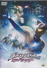 Ultraman - Zero Gaiden Killer The Beat Star Dvd Uncut Version! English subtitled