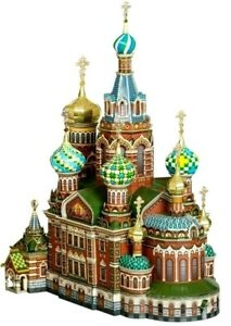 Layout Building The Savior on Spilled Blood Church Russia 1/200 Kit 3D CARDBOARD