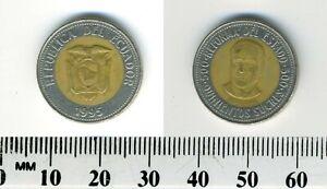 Ecuador 1995 - 500 Sucres Bi-Metallic Coin - Arms - Isidro Ayora