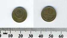 Russia - Soviet Union - USSR 1972 - 1 Kopek Brass Coin - Hammer & Sickle