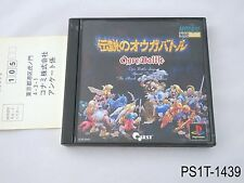 Ogre Battle Playstation 1 Japanese Import PS1 Japan Densetsu no JP US Seller B