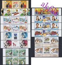 Serbia 2009 Stamp-vignette-stamp, MNH