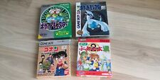 Pack 4 GAMES NINTENDO GAME BOY COLOR POKEMON GREEN,SILVER,CONAN,PUYO PUYO 2