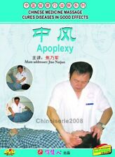 Chinese Medicine Massage Cures Diseases in Good Effects - Apoplexy Dvd
