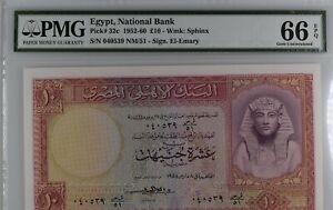 EGYPT 10 POUNDS 1952-60,P#32c,PMG66EPQ UNC