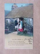 VINTAGE WW1 BAMFORTH SONG CARD - GOOD-BYE NOREEN - 4590/2