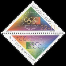"Ungheria 1995 ""olympiafila"" 95 "" / Olimpiadi / stampex 2) / triangolo T-B PR (n45563)"