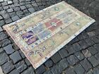 Patchwork rug, Area rug, Turkish rug, Vintage rug, Handmade rug, Wool rug, 2x4ft