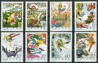 VR China No. 1555 - 1562 MNH postfrisch 1979 Literatur T 43 Volksrepublik