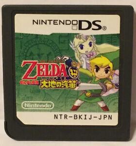 Nintendo DS The Legend of Zelda Spirit Tracks Japanese Games Daichi no Kiteki