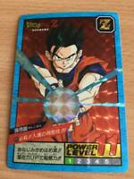 Carte Dragon Ball Z DBZ Super Battle Part 13 #529 Double Prisme MADE IN JAPAN
