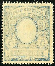 Imperial Russia, Offset of Sc# 108, Mi# 128 A, MNHOG