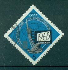 Russie - USSR 1965 - Michel n. 3084 - Festival international du film