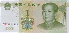 China 5th Set of 1 Yuan 1999 P-895a+, Limited Edition w.Broadleaf Orchid 大叶兰 UNC