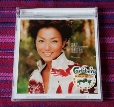 Sammi Cheng ( 鄭秀文 ) ~ 我應該得到 ( Malaysia Press ) ( Promotional Copy ) Cd