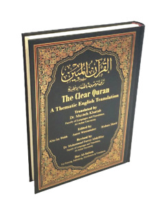 THE CLEAR QURAN: Thematic English Translation with Arabic Text (Dar al Salam) HB