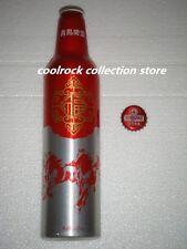 2014 China Tsingtao beer New Year of HORSE aluminum bottle 473ml empty