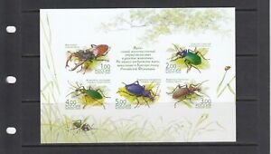Bugs Beetle Insects 2003 Russia MNH 5 v M/s  Imperforated Proof Rare