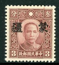China 1943 Mengkiang Chung Hwa 3¢ Unwatermarked Large Overprint Min J664 ⭐⭐⭐⭐⭐⭐