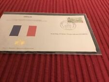 FIRST DAY COVER FRANCE 1982