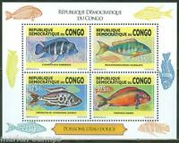CONGO  2013  FISH PART I SHEETLET OF FOUR   MINT NH AS SHOWN