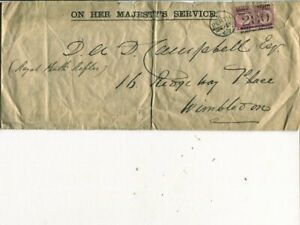 Great Britain 2x½d on OHMS cover 1880. Mid fold