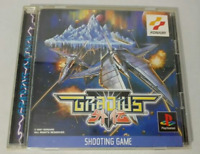 PS1 Gradius Gaiden Japan PS PlayStation 1