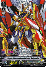 1x Cardfight!! Vanguard Super Dimensional Robo, Daiyusha - V-EB02/OR01EN - OR Ne